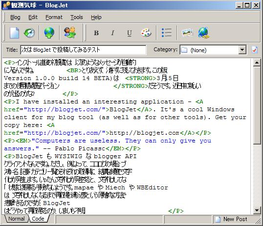 htmlソースを見ようとすると、日本語文字列が重なって見えてしまいます